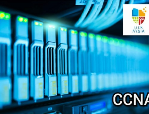 ΛΥΔΙΑ-Cisco Networking Academy